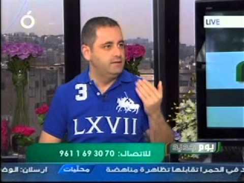 Dr Pascal Raad - Smoking and coffee - د. باسكال رعد - OTV