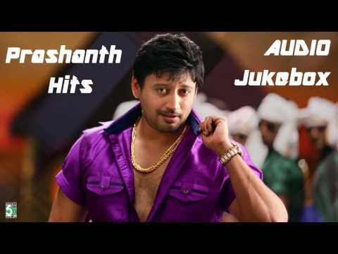 Prashanth Super Hit songs | Audio Jukebox