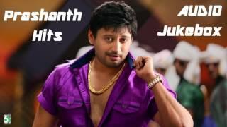 Prashanth Super Hit Popular | Audio Jukebox