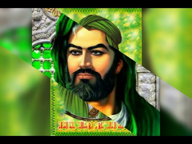صور الامام علي بمناسبة عيد الغدير Youtube