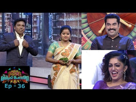 Mazhavil Manorama Mimicry Mahamela Episode 36