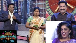 #MimicryMahamela | EP - 36  Atham - Bharani cupid struck couples... | Mazhavil Manorama