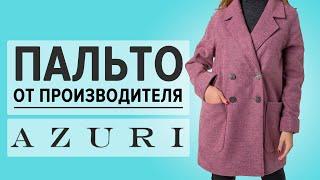видео Женская одежда оптом