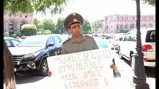 Երևան  տեղափոխվելու և երեխային բուժելու համար մայորին առաջարկել են կոչումն իջեցնել