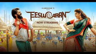 EESWARAN OFFICIAL TRAILER | NOW STREAMING