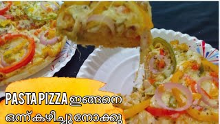 How to make paṡta pizza 😋||easy veggie pasta pizza||Recipe no 72