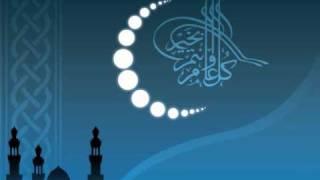 Surah Hujurat-Mishary Al Afasi