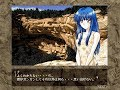 [WIN95]無人島物語X ~外伝~ Introduction(6人揃うまで)