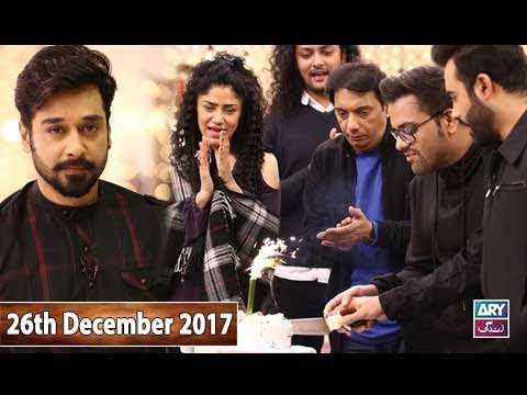Salam Zindagi With Faysal Qureshi  - 26th December 2017 - Ary Zindagi