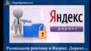 яндекс директ гарантированные показы