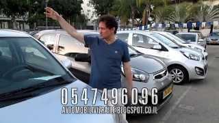 Форум Автомобилистов Израиля - Автомобили в Израиле(, 2015-08-16T20:35:56.000Z)