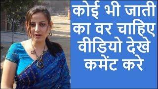 शादी के लिये विधवा लड़की, Shadi ke liye Vidhwa Ladki, Widow Ladki Chahiye, Shadi ke liye Vidhwa,