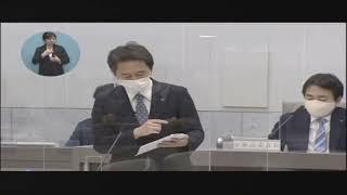 2021年3月9日都議会予算特別委員会 白石たみお都議(品川区)質疑