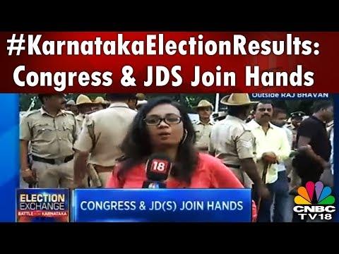 #karnatakaelectionresults:-congress-&-jds-join-hands