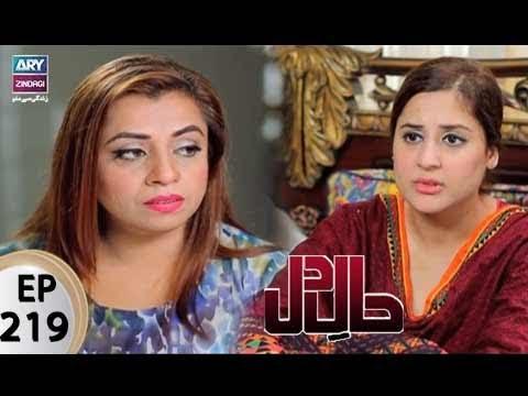 Haal E Dil - Ep 219 - ARY Zindagi Drama