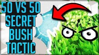A BEAUTIFUL SECRET IN FORTNITE 50 VS 50 MODE! (Fortnite Bush Tactics)
