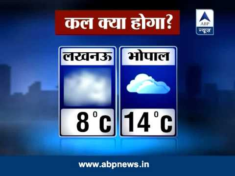Weather Live: Amritsar shivers at 4 degree