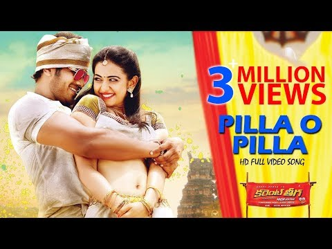 Pilla O Pilla Full Video Song | Manchu Manoj | Sunny Leone | Rakul Preet