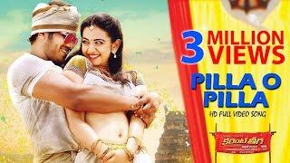 Pilla O Pilla Full Video Song | Manchu Manoj |  Sunny Leone | Rakul Preet