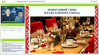 видео Где отдохнуть на Новый год в Беларуси
