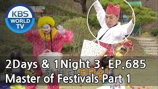 2 Days & 1 Night Season 3 | 1박 2일 시즌 3