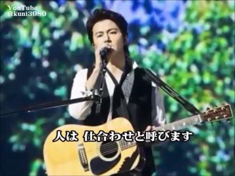 福山雅治  魂リク 『 糸 / 中島みゆき 』(歌詞付) 2015.01.31