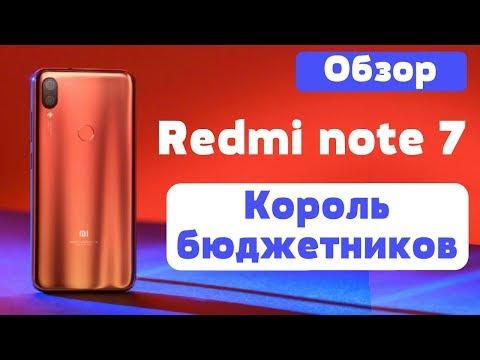 Пред. обзор Xiaomi Redmi Note 7: лучший бюджетный смартфон 2019 до 200$ с хорошей 48мп камерой!