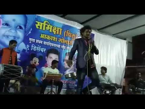 Bhimrao Kadadla D J War Mazya Bhimach Gaan Wajanar Live Show Pune Vishal Sonawane