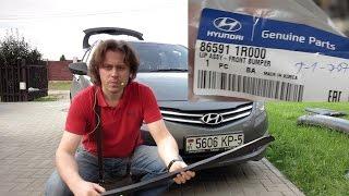 Мои автомобили: Аэродинамика, передний дефлектор и расход(Подробности в блоге: http://andrei.krutsko.com/blog/index.php?entry=entry161006-130551 Обсуждаем на форуме: ..., 2016-10-06T10:06:18.000Z)