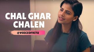 Malang - Chal Ghar Chalen | Female Cover Version By @VoiceOfRitu | Ritu Agarwal