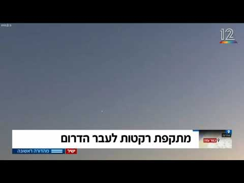 Massive Rocket Barrage Launched At Israel From Gaza; Bus Directly Hit