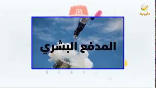 تخيل: موسم الرياض يحتضن مغامرة