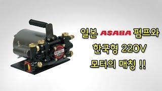 간편하게 사용할 수 있는 아사바(ASABA) MP-39…