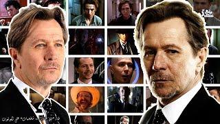 جاري أولدمان | الممثل ذو الألف وجه - الكثير من العبقرية والقليل من التقدير !