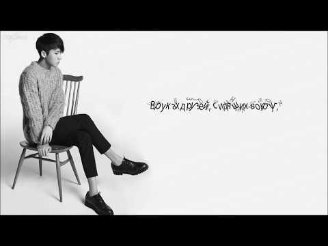 [RUS SUB] ESBEE – B-DAY (Feat  RAVI)