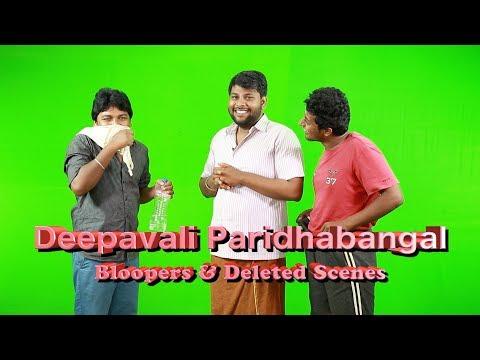 Deepavali Paridhabangal Deleted