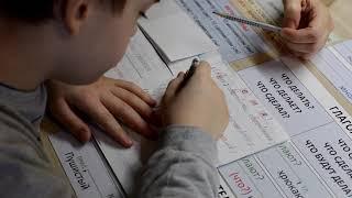 Обучение ребенка с особенностями развития... Русский язык 3 класс. Задание № 1