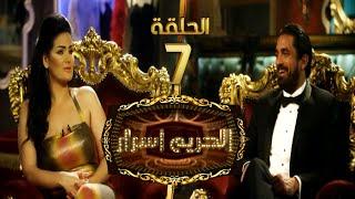 الحريم أسرار - سما المصري وأقوى وأجرأ حلقات البرنامج مع أمير كرارة