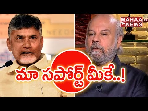 Punjab MP Naresh Gujral Supports AP CM Chandrababu Over Central Govt Budget Row | Mahaa News