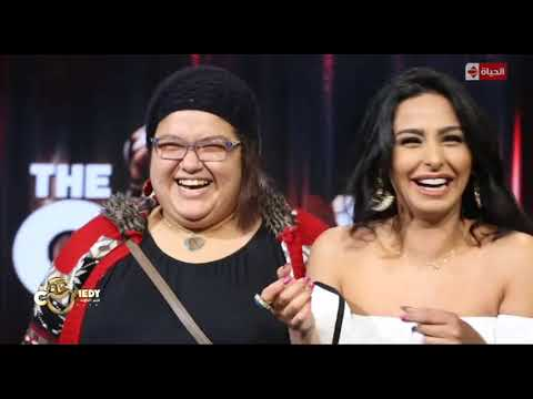 The Comedy -  سادس حلقات برنامج نجم الكوميديا مع هنيدى وسيرين وحسن حسنى ... Audition 6 Full Eps