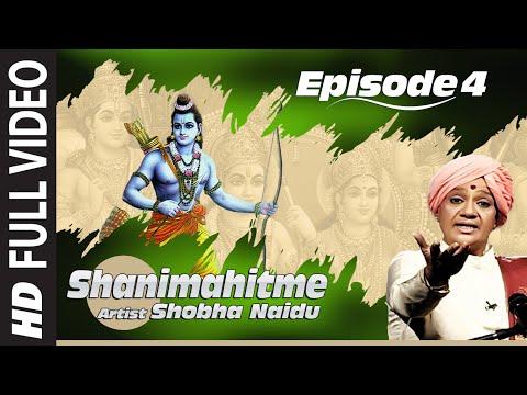 Anna Thangi   Kannada Harikathe   Rend By : Kempayyanapaalya Muniyappadasaru from YouTube · Duration:  1 hour 15 minutes 17 seconds