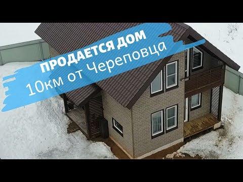 Продажа дома для пмж  в д. Рослино 10 км от Череповца.