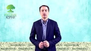 Противоопухолевая грибная методика ПРОГМА (Фунготерапия)
