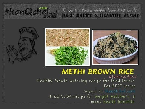 Methi Brown Rice Indian Style – YUMMY Taste – Excellent Flavored Rice