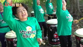 제4회의성슈퍼푸드마늘축제_의성동네한바퀴(사곡면)