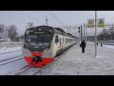 Электропоезд ЭД4М-0460 ЦППК станция Голицыно