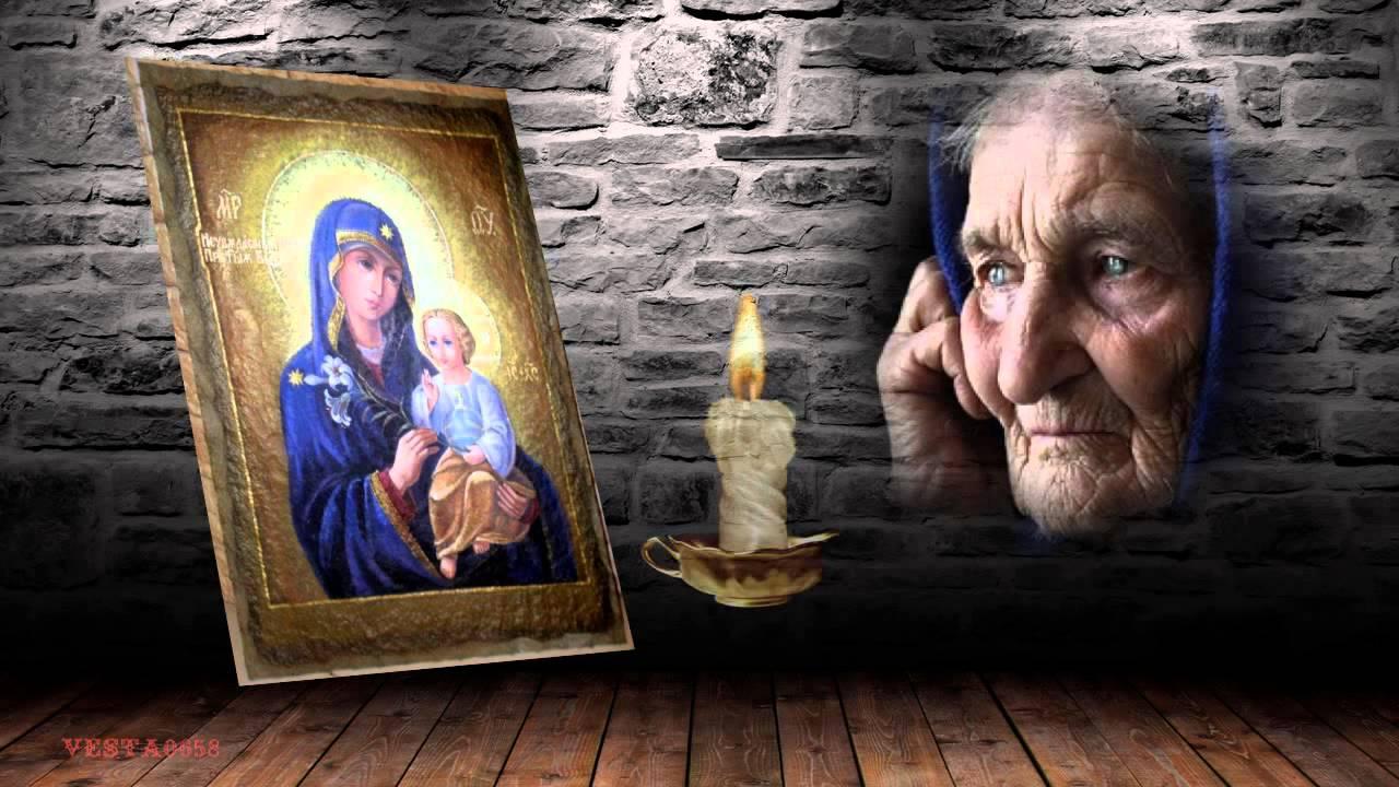 БОГОМОЛИЦА ПЕСНЯ О МАМЕ СКАЧАТЬ БЕСПЛАТНО