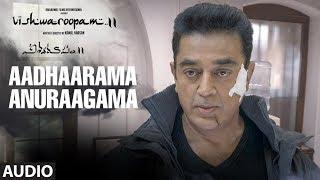 Aadhaarama Anuraagama Full Audio Song |  Vishwaroopam 2 Telugu | Kamal Haasan | Ghibran