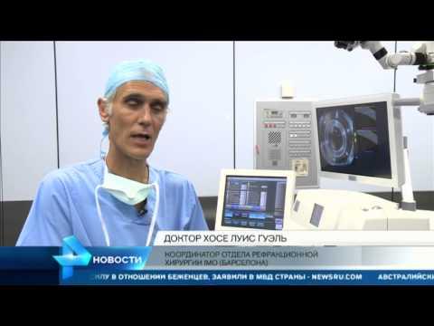 Испанские офтальмологи совершили настоящий прорыв в медицине