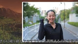 「ホノルルマラソン」まもなくスタート!AAA宇野実彩子や浅田真央、綾小...